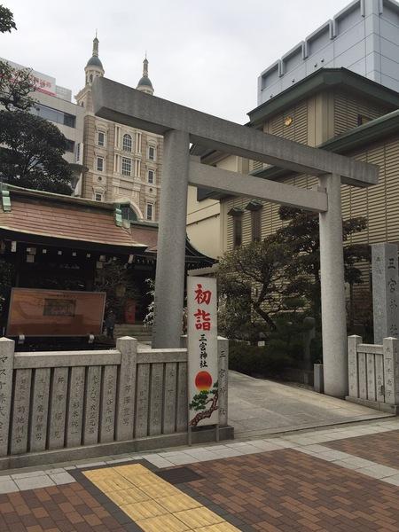 神社JPG.JPG