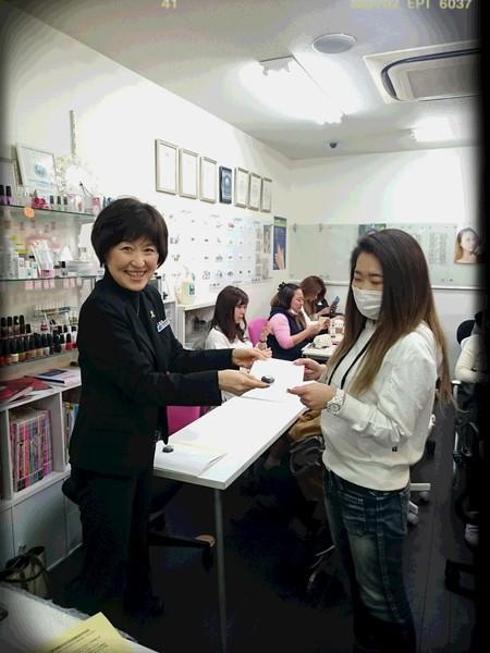16-02-11-江坂2.jpg
